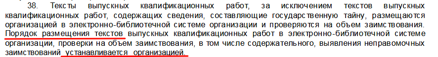 http://library.pgups.ru/images/636-p38.png