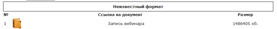 http://library.pgups.ru/images/img-video-profile.png